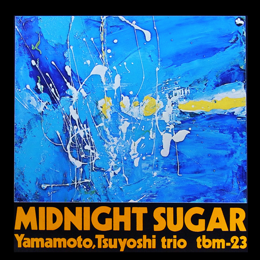 Isao Suzuki Trio / Quartet* / Tsuyoshi Yamamoto Trio – The Three Blind Mice 45 Box