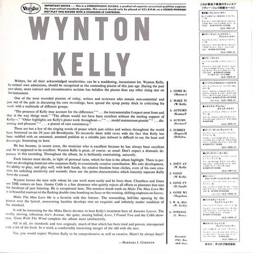 Wynton Kelly – Wynton Kelly! (no OBI)