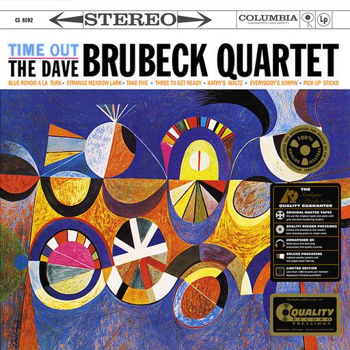 Dave Brubeck Quartet: Time Out